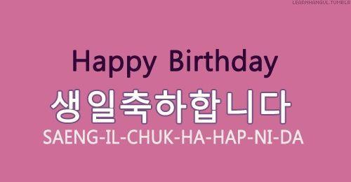 Happy Birthday Korean Song