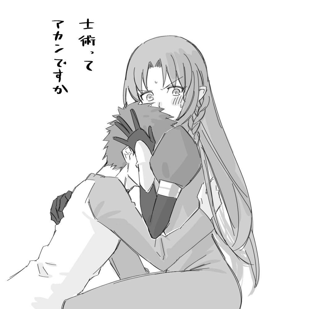 Today Fate Grand Order Amino