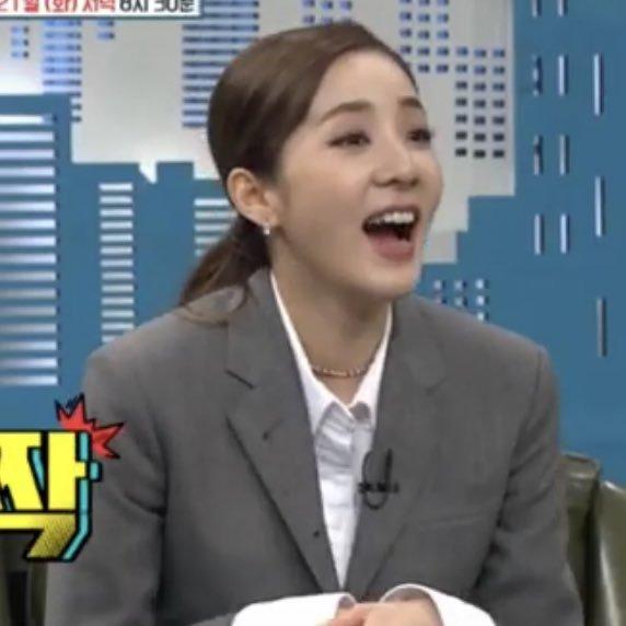 Dara for MBC Every1's Video Star Episode. 6 | 2NE1 Amino