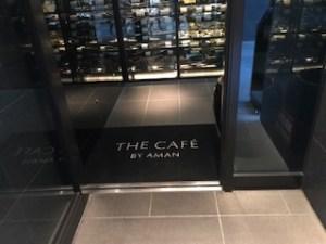 アマンカフェ入り口3