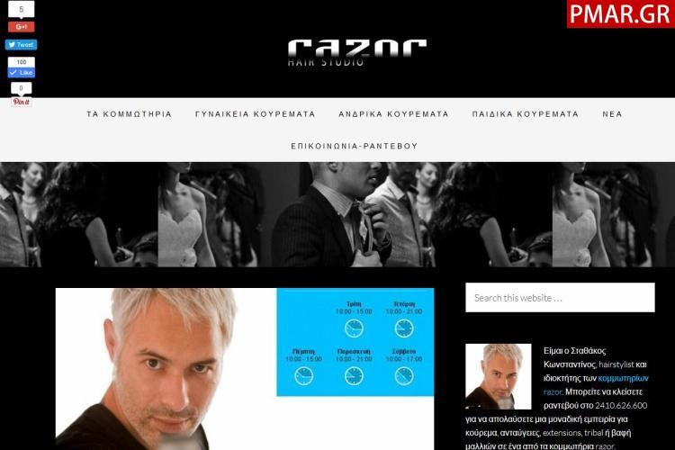 razor-site-redesign