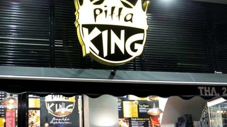 Pitta King το καλύτερο delivery fast food στην Αθήνα