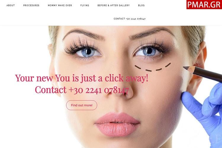 Νέο site για πλαστικές επεμβάσεις drFilgood
