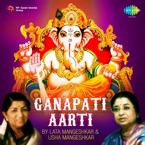 Download Ganpati Songs Free Download - pmbrown