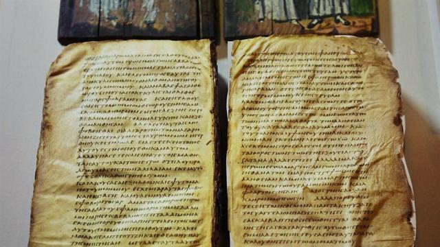 Hasil gambar untuk Codex Washingtonianus