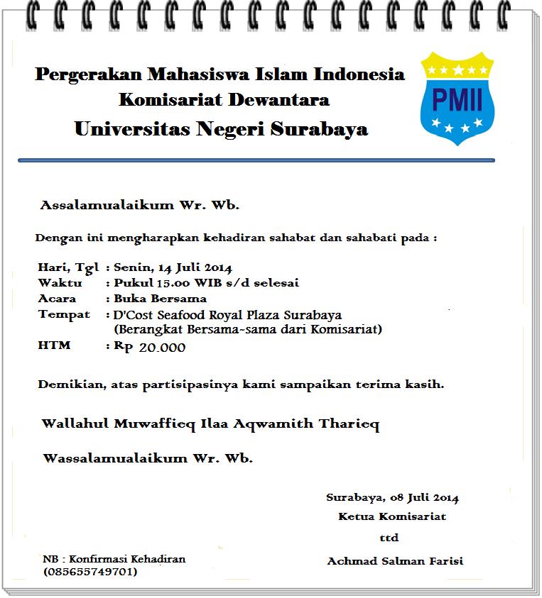 Undangan Buka Bersama Pmii Komisariat Universitas Negeri Surabaya