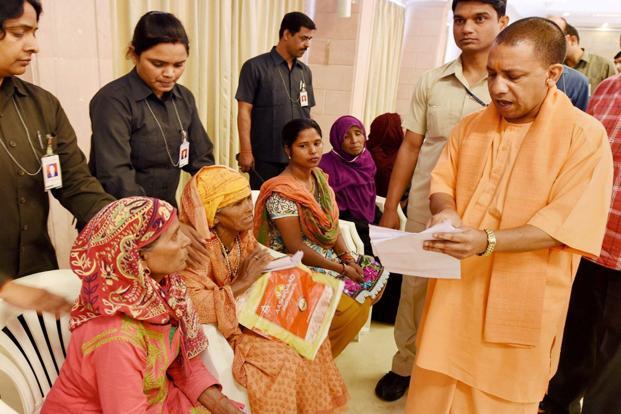Online form pdf yojana samajwadi pension