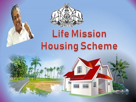 Life Mission Housing Scheme in Kerala