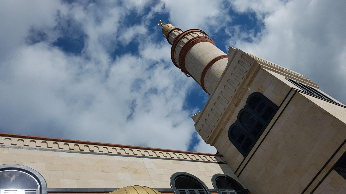 Al Emann Mosque, Sheffield