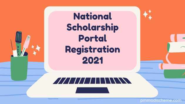 National-Scholarship-Portal