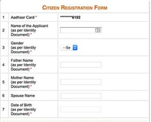 Citizen Registration Form 1