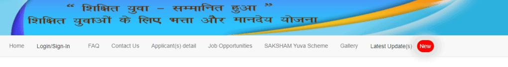 Saksham Yojana ragistration process 1