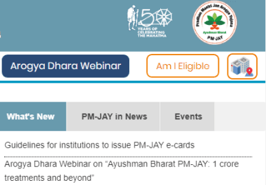pmjay home page