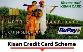 Kisan credit card scheme