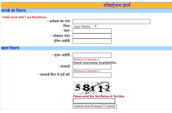 MP Rojgar Registration 2019