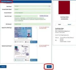 Application Form CSC Centre