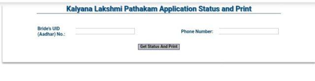 Application Status Kalyana Lakshmi Scheme