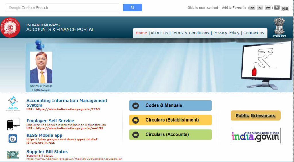 AIMS Portal   RESS Salary Slip Railway Employee, Download Pay Slip