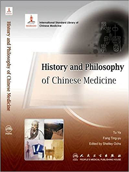 History and Philosophy of Chinese Medicine cover image