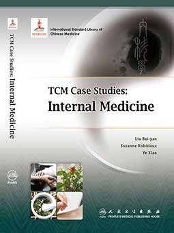 TCM Case Studies: Internal Medicine cover image