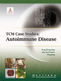 TCM Case Studies: Autoimmune Disease cover image