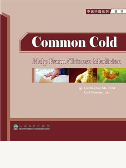Common Cold-Help from Chinese Medicine cover image