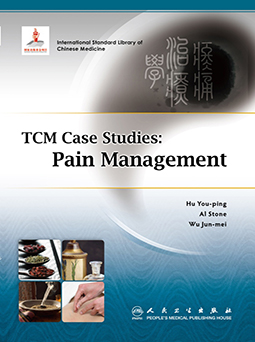 TCM Case Studies: Pain Management cover image