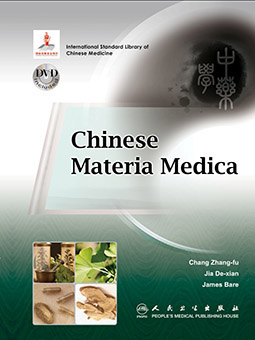 Chinese Materia Medica cover image