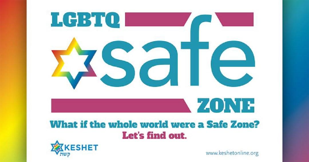 LBMTQ Safe Zone
