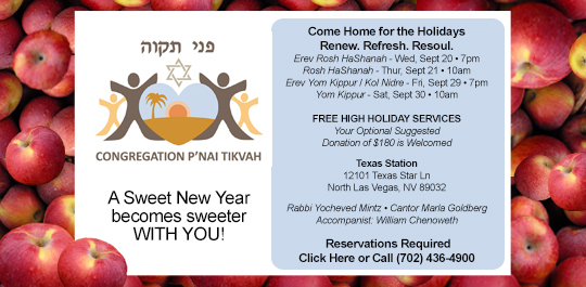 High Holidays - Rosh Hashanah and Yom Kippur 2017
