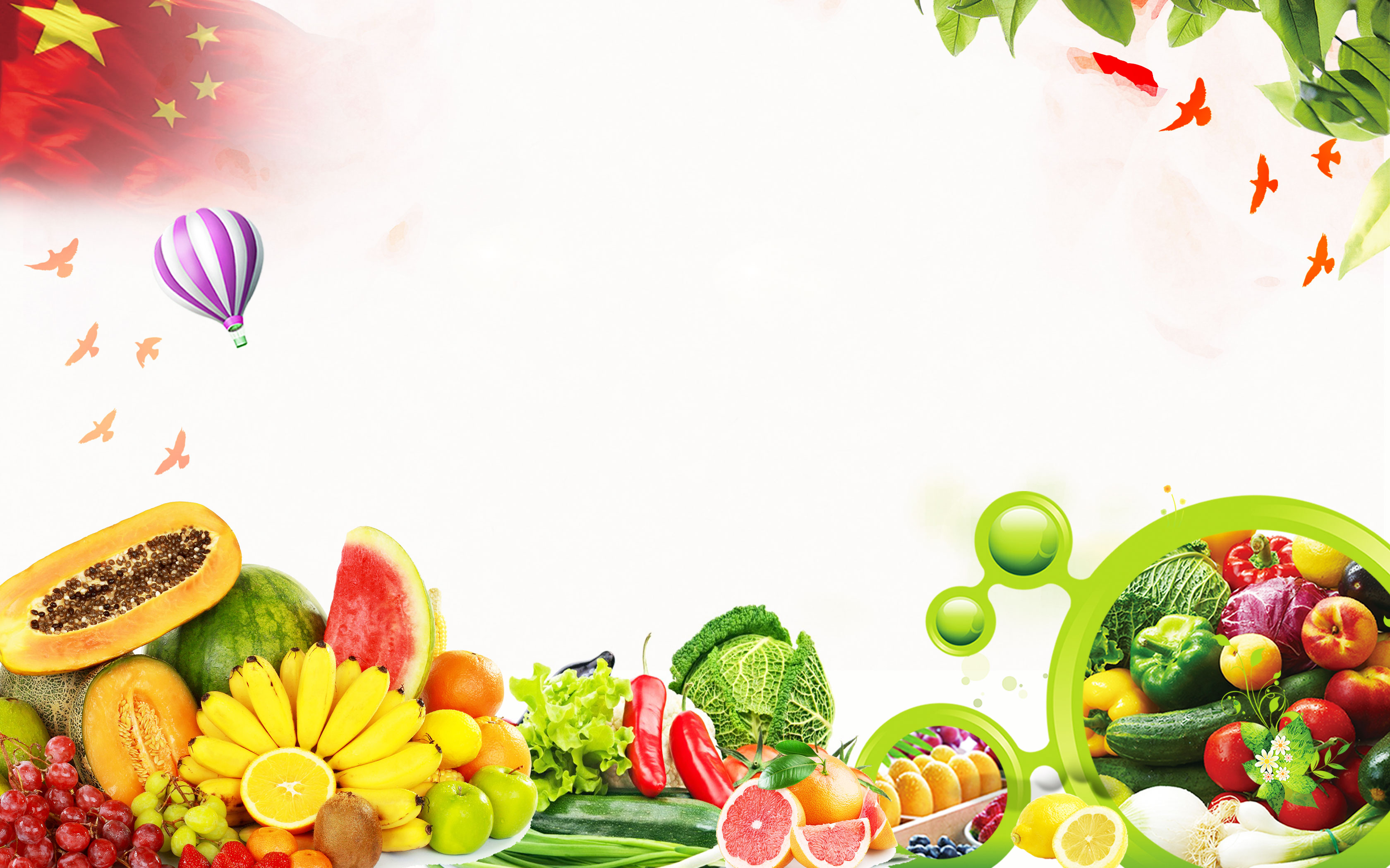 Fruit And Fruit Background Picture Fruits Vegetables