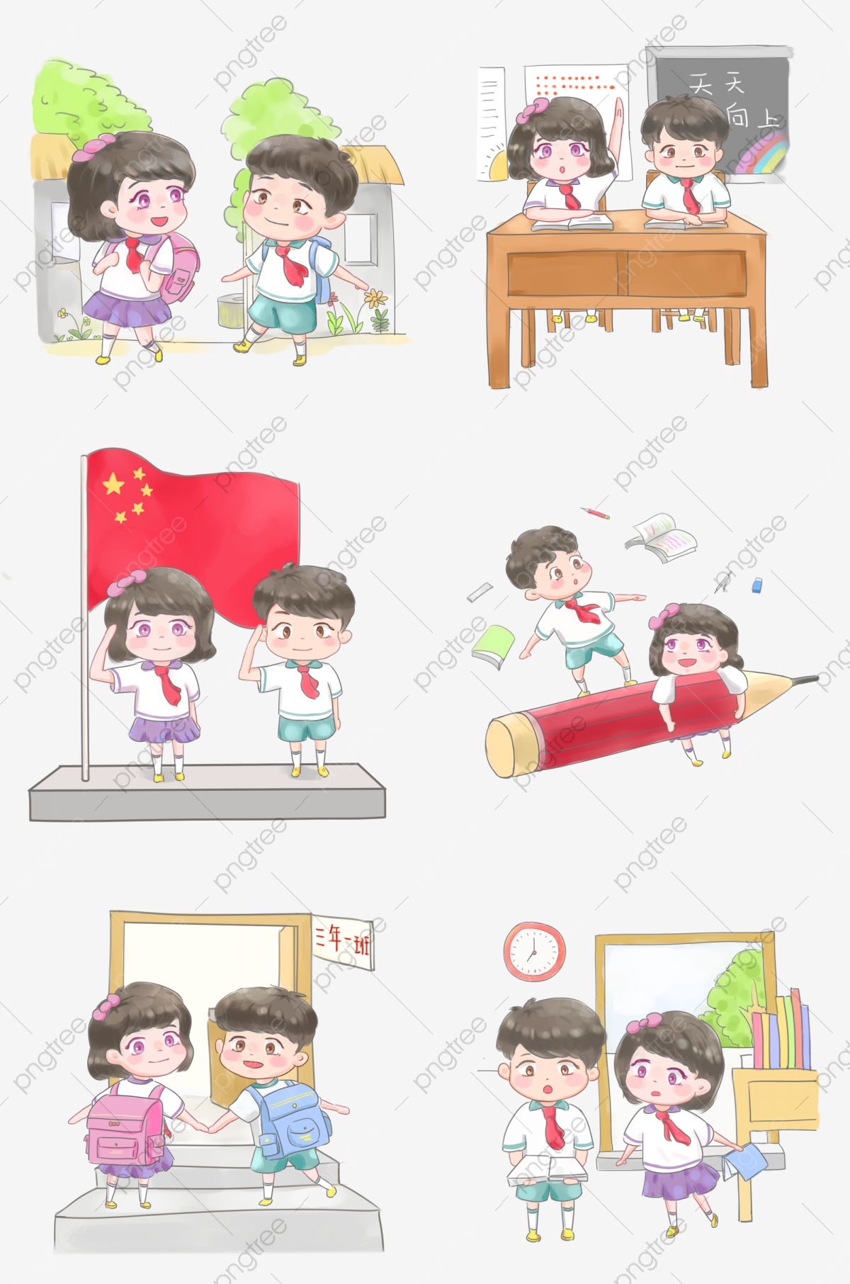 Classroom Clipart Png Images Vector And Psd Files Free Download On Pngtree