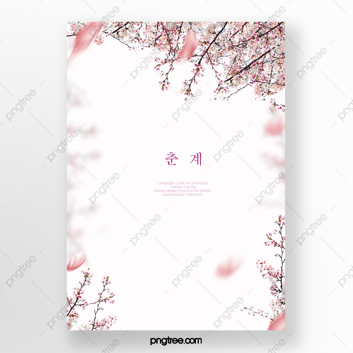 pink aesthetic flowers template