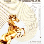 Golden Horse Png Vector Psd And Clipart With Transparent Background For Free Download Pngtree