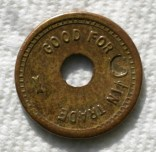 Token from Westfall 4 reverse