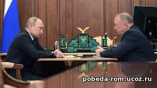 В.В. Путин поддержал идею упростить ведение семейного бизнеса в России