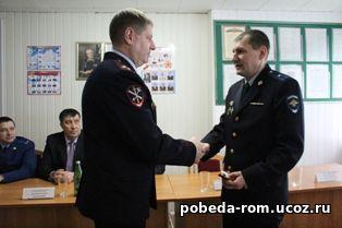 В отделении МВД России по Ромодановскому району новый руководитель