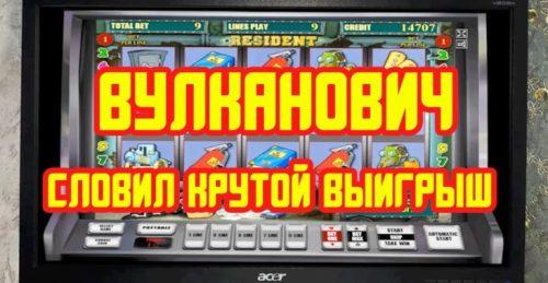 Игровые автоматы с бонусом за регистрацию по номеру телефона без первого депозита игровой автомат в ссср морской бой