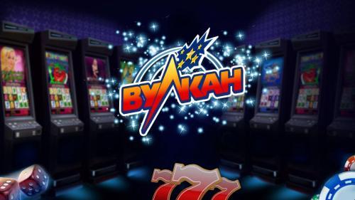 Казино онлайн реально ли выиграть как выиграть в казино вулкан форум