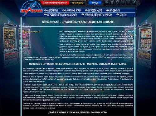 игровые автоматы онлайн на виртуальные деньги россия