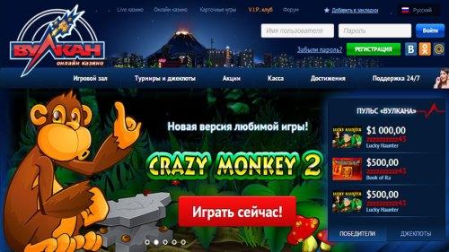 Бездна онлайн в казино