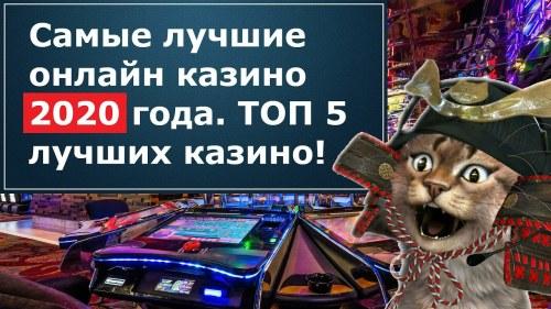 Куда обращаться по игровым автоматам игровые автоматы вулкан онлайн на реальные деньги
