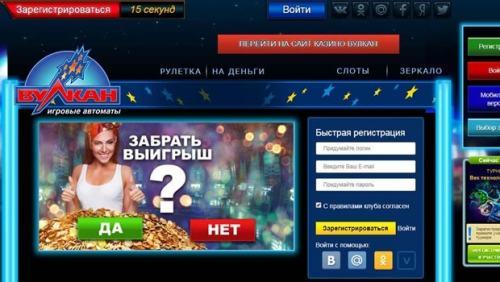 В каком казино онлайн реально выиграть дата выхода dvd казино рояль