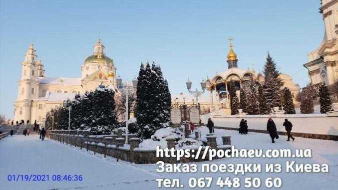 Почаевский монастырь зимой