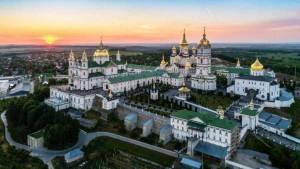Почаевский монастырь