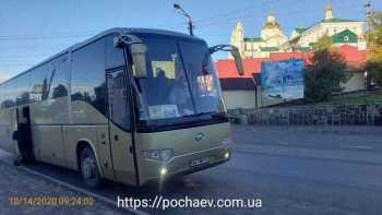 Автобус Киев Почаев