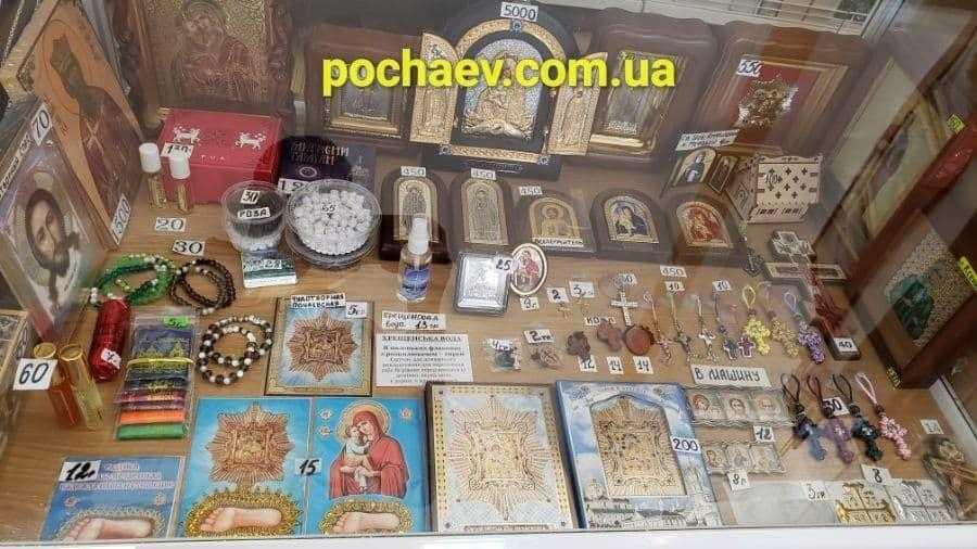 Что продают в иконных лавках в Почаевской Лавре