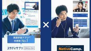 ビジネス英語コース 英会話セットプラン