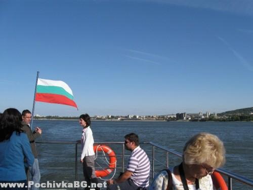 По Дунав