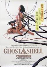 O Fantasma do Futuro, cartaz